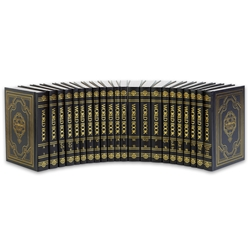 World Book Encyclopedia 2013- Classic