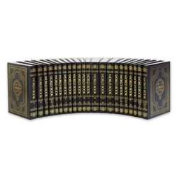 World Book Encyclopedia 2015- Classic
